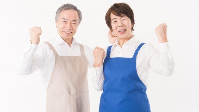 64歳以上の従業員保険料の対象です